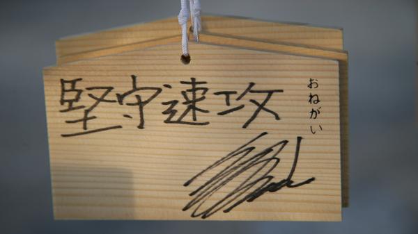 tsuruo5.jpg